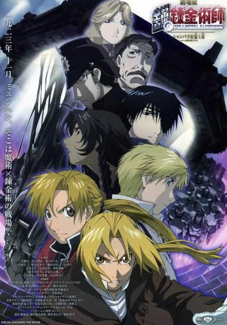 fullmetal-alchemist-the-movie-conqueror-of-shamballa-movie-poster-2005-1020497932