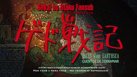 Gedo Senki - Los Cuentos de Terramar_001_9921
