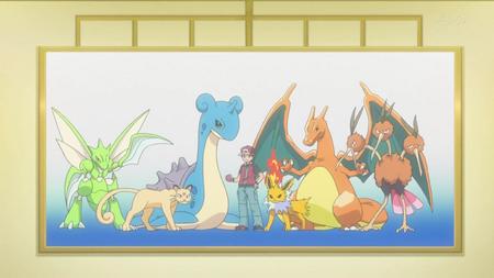 Pokemon Origen - 01_001_104026