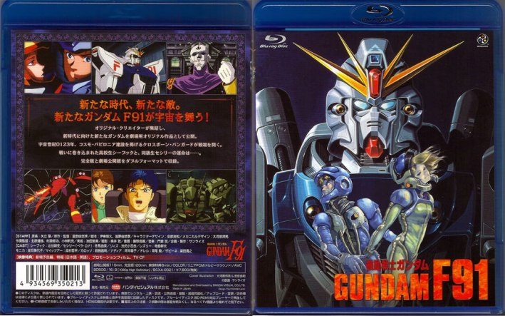cover_br_gundam_f91_jp