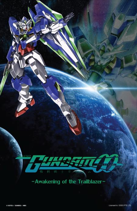 gundam_00_movie_poster_by_jiyuuliang-d61kaux