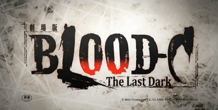 Blood-C-The-Last-Dark