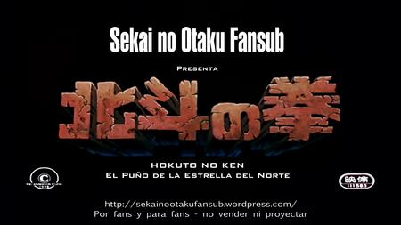 Hokuto no Ken - The Movie (BD1920x1080)_001_2238