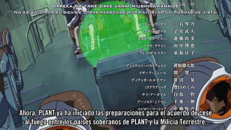 Kidou Senshi Gundam SEED - 49 (BD 1920x1080)_001_30073
