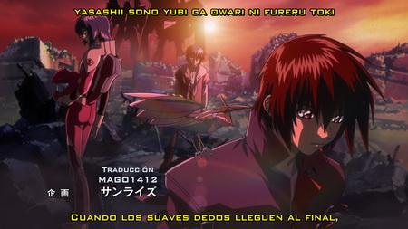 Kidou Senshi Gundam SEED Destiny - 01 (BD 1920x1080)_001_5754