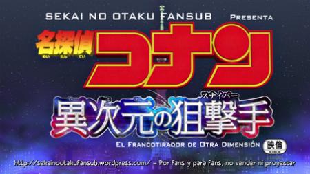 Detective Conan - Película 18 El Francotirador Dimensional_001_8531 - Copy